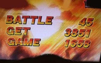 北斗新伝説3851枚獲得