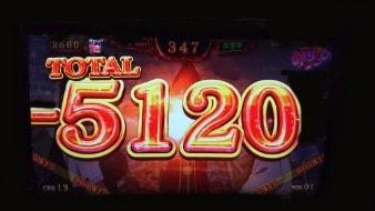絆リンク-5120