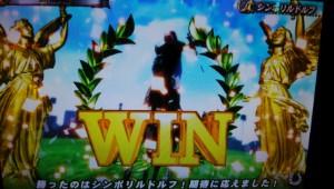 G1優駿倶楽部 レース