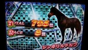 G1優駿倶楽部 795枚獲得