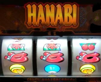 ハナビ 赤7BIG
