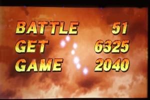 北斗転生 AT終了6325枚獲得