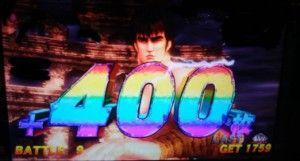 北斗強敵 400枚乗せ