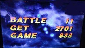 北斗強敵 2701枚獲得