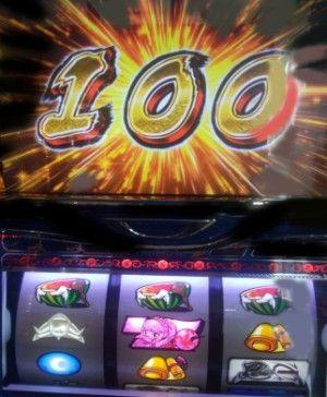 忍魂 100G乗せ
