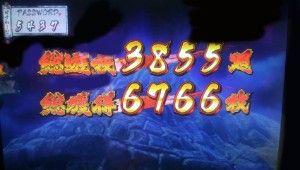 忍魂 6766枚獲得