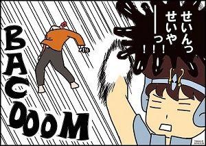 聖闘士星矢 イラスト