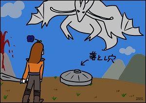 モンハン月下雷鳴