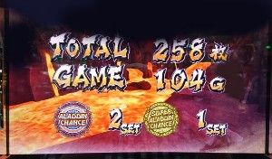 アラジン AT終了258枚獲得
