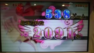 まどマギ 2091枚獲得