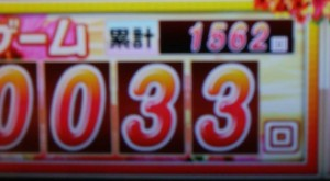 沖ドキ 33G