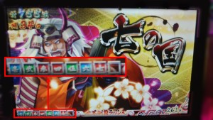 戦コレ2 7セット目
