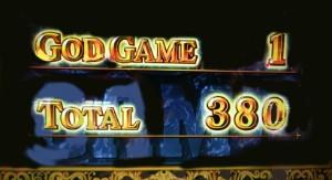 ゴッド凱旋 380枚獲得