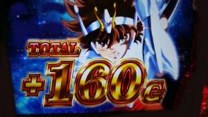 聖闘士星矢 160G
