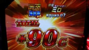 聖闘士星矢 90G上乗せ