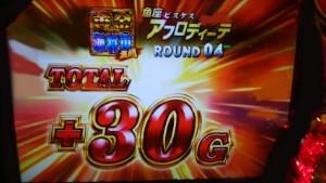 聖闘士星矢 30G上乗せ