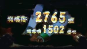 カグラ 2765枚獲得