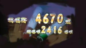 閃乱カグラ 4670枚獲得