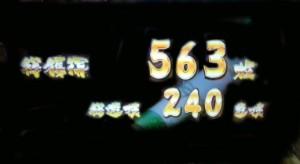 閃乱カグラ 563枚獲得