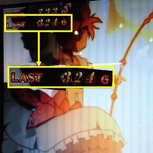 ART残り324G