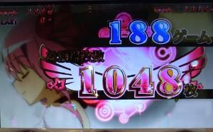 まどマギ 1048枚獲得