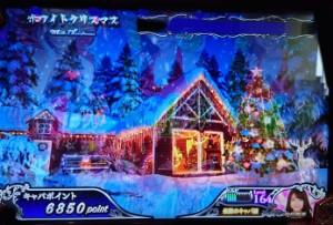 ラブ嬢 ホワイトクリスマス