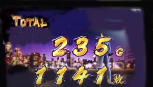 サラ金1141枚獲得