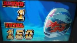 モンキー2 150枚獲得