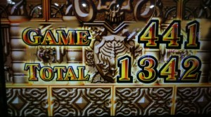 AT終了1342獲得