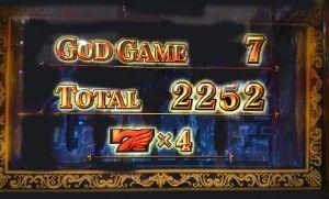 AT終了2252枚獲得