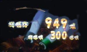 949枚獲得