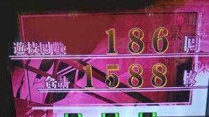AT終了1588枚獲得
