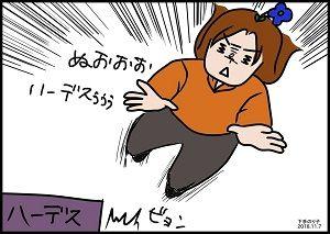 いくら ハーデス 天井