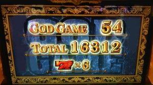 AT終了16312枚獲得