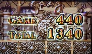 AT終了1340枚獲得