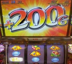 200乗せ