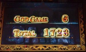 AT終了1723枚獲得