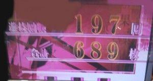 AT終了689枚獲得