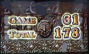 178枚獲得