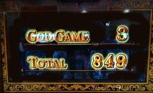 AT終了849枚獲得