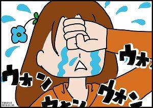 泣く イラスト