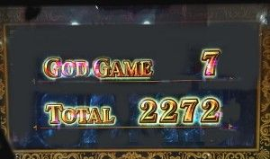 AT終了2272枚獲得