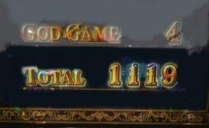 AT終了1119枚獲得