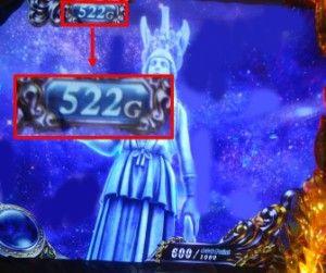 522G 女神像ステージ