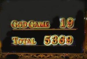 AT終了5369枚獲得