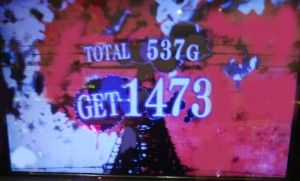 ART終了1473枚獲得
