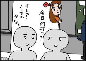尾行 イラスト