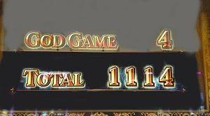 AT終了1114枚獲得
