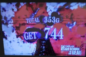 ART終了744枚獲得